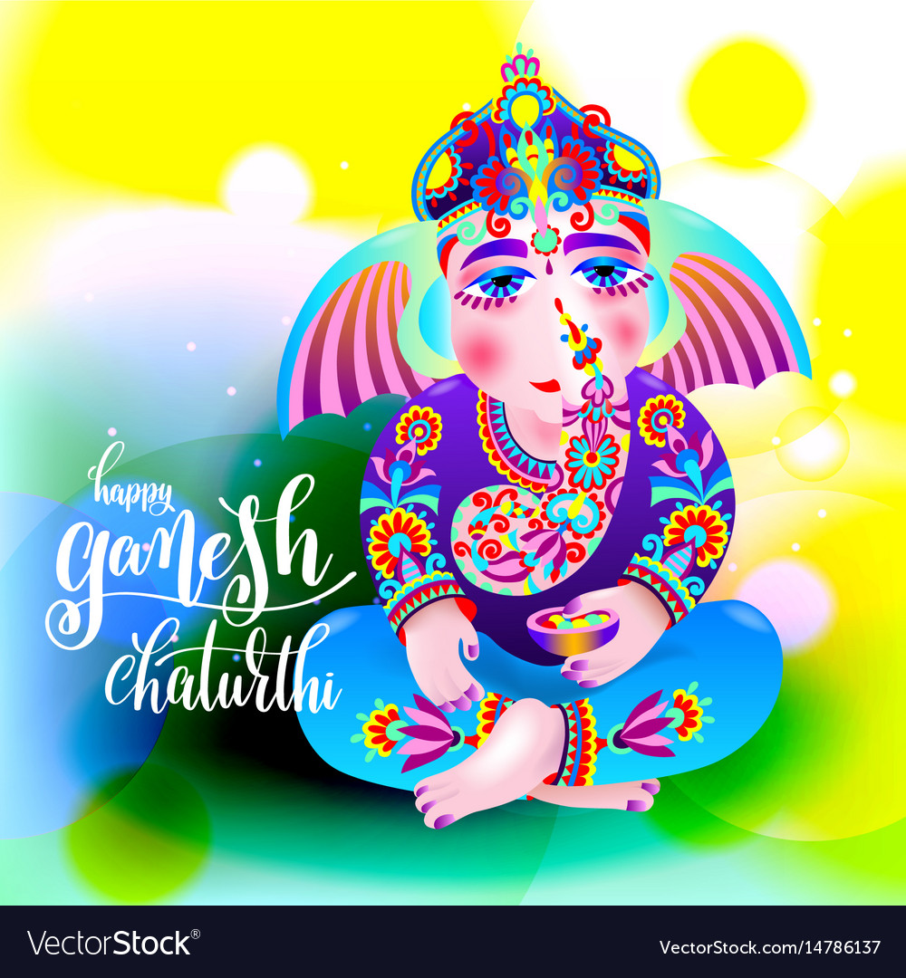 Happy ganesh chaturthi beautiful greeting card