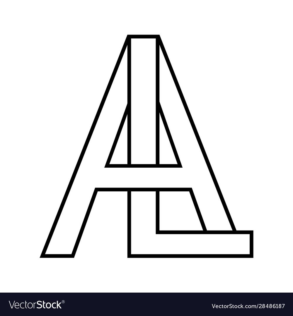 Logo sign al la sign two interlaced letters a l