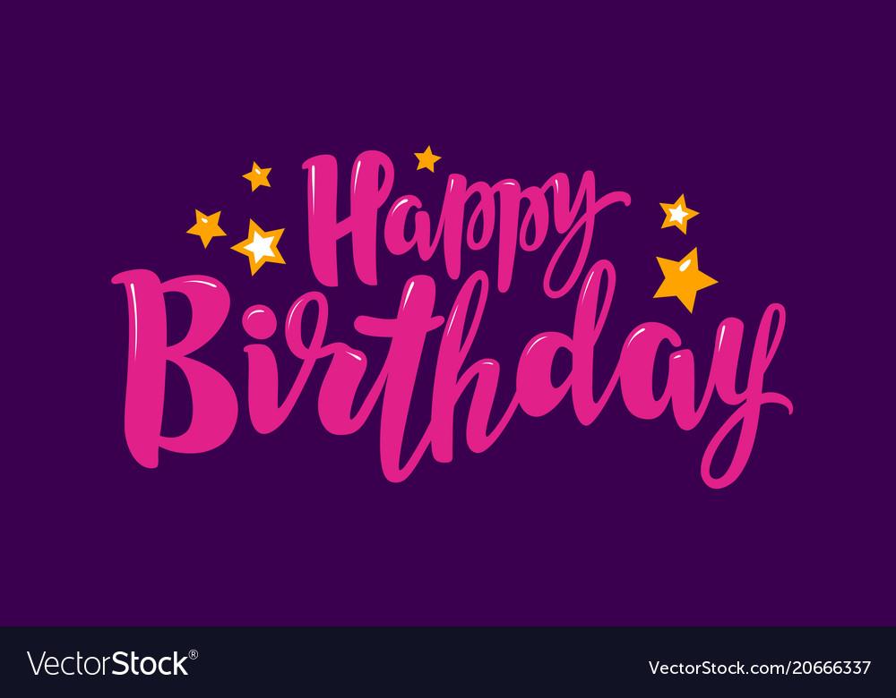 Happy birthday banner birth party holiday