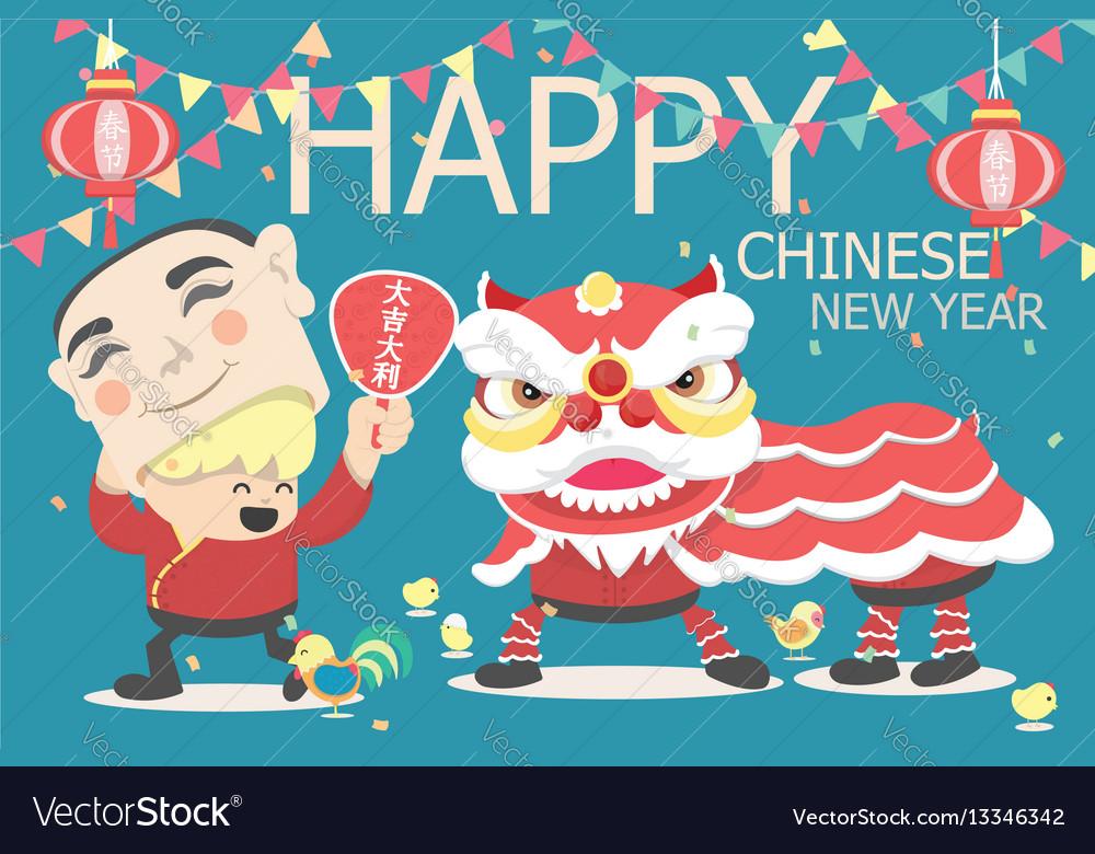 Happy chinese new year celebration lion dance