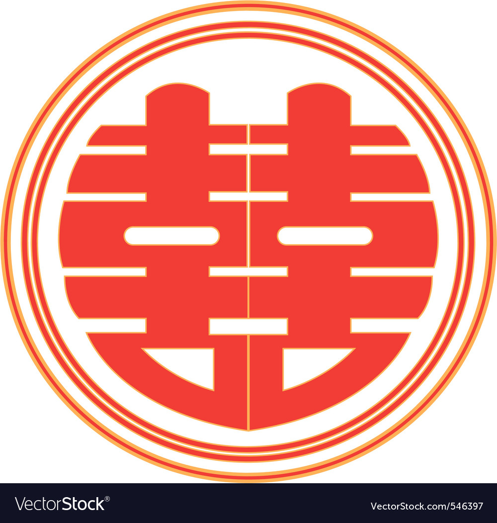 Chinese double happiness vector image