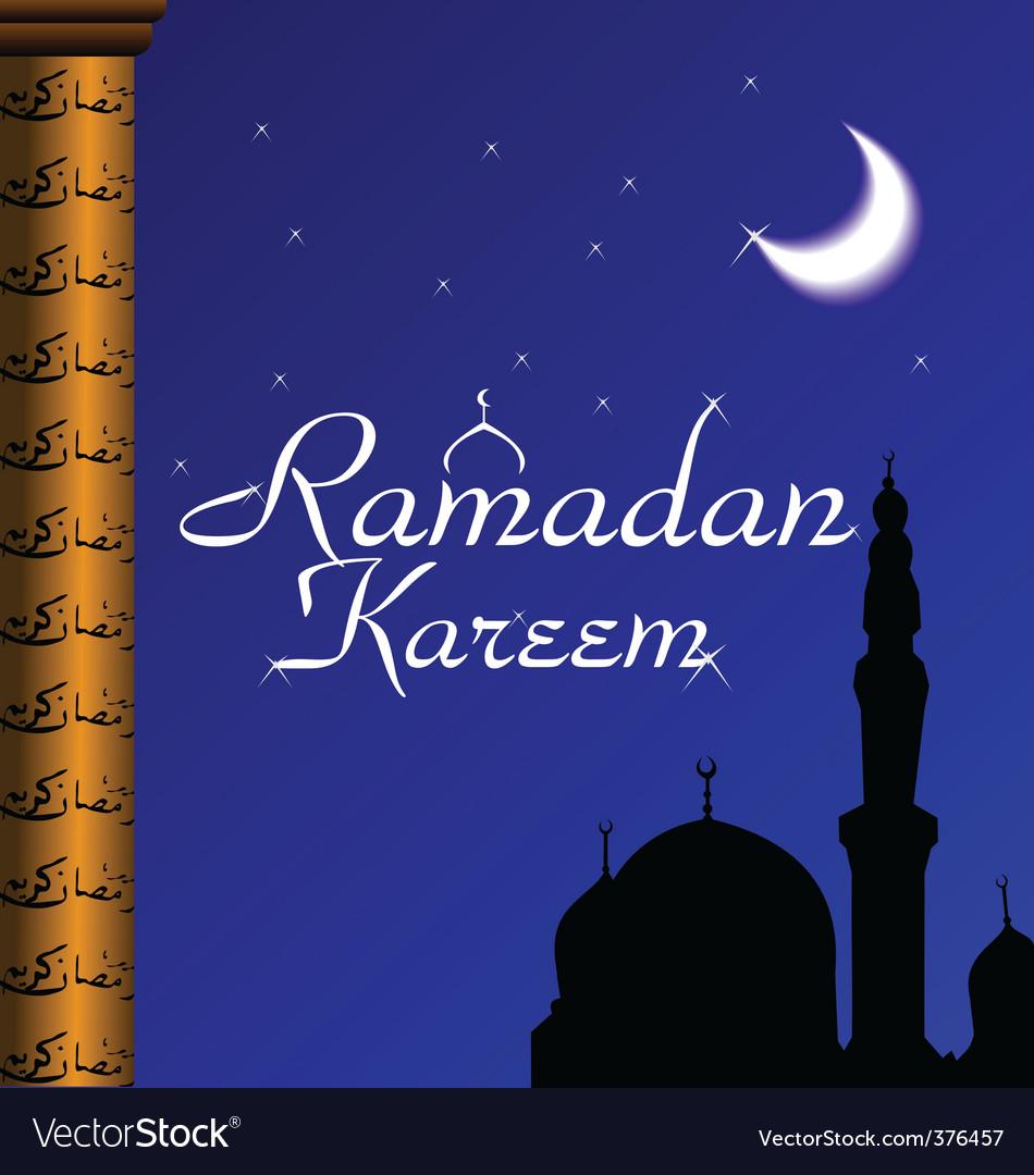 Открытку дню, рамазан картинки поздравления на турецком языке