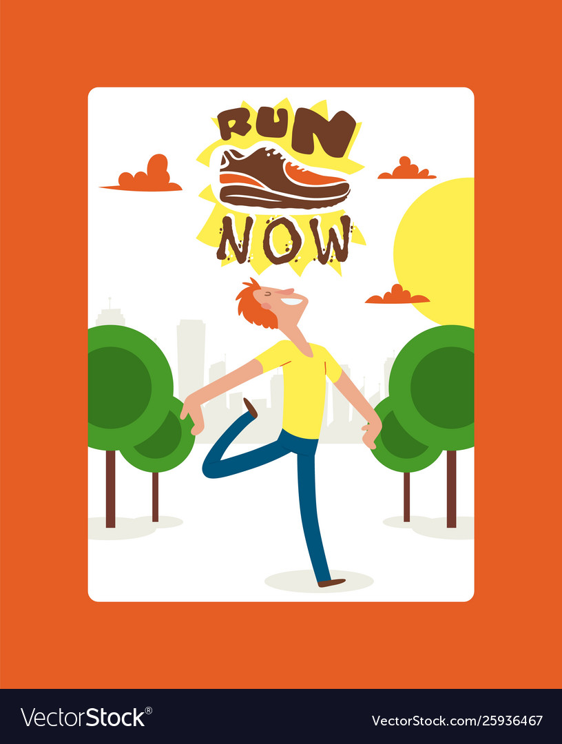 Run now banner poster