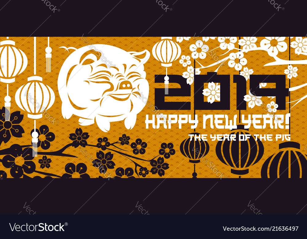 2019 pig symbol of the new year