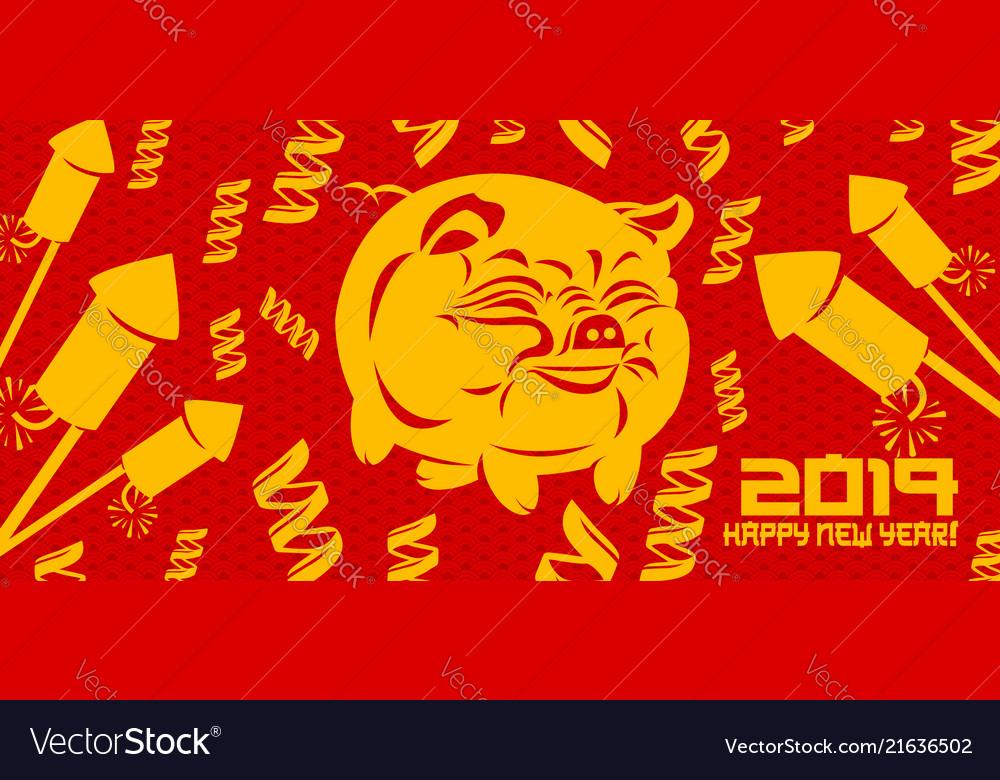 2019 new year celebration pig
