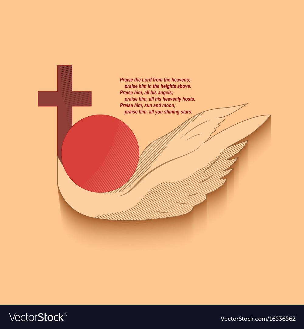 Christian religious emblem vector image
