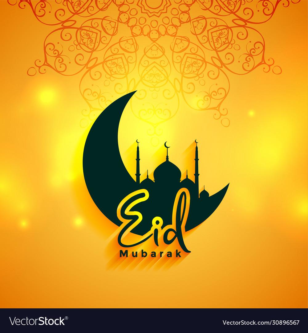 eid mubarak festival wishes yellow shiny card vector image
