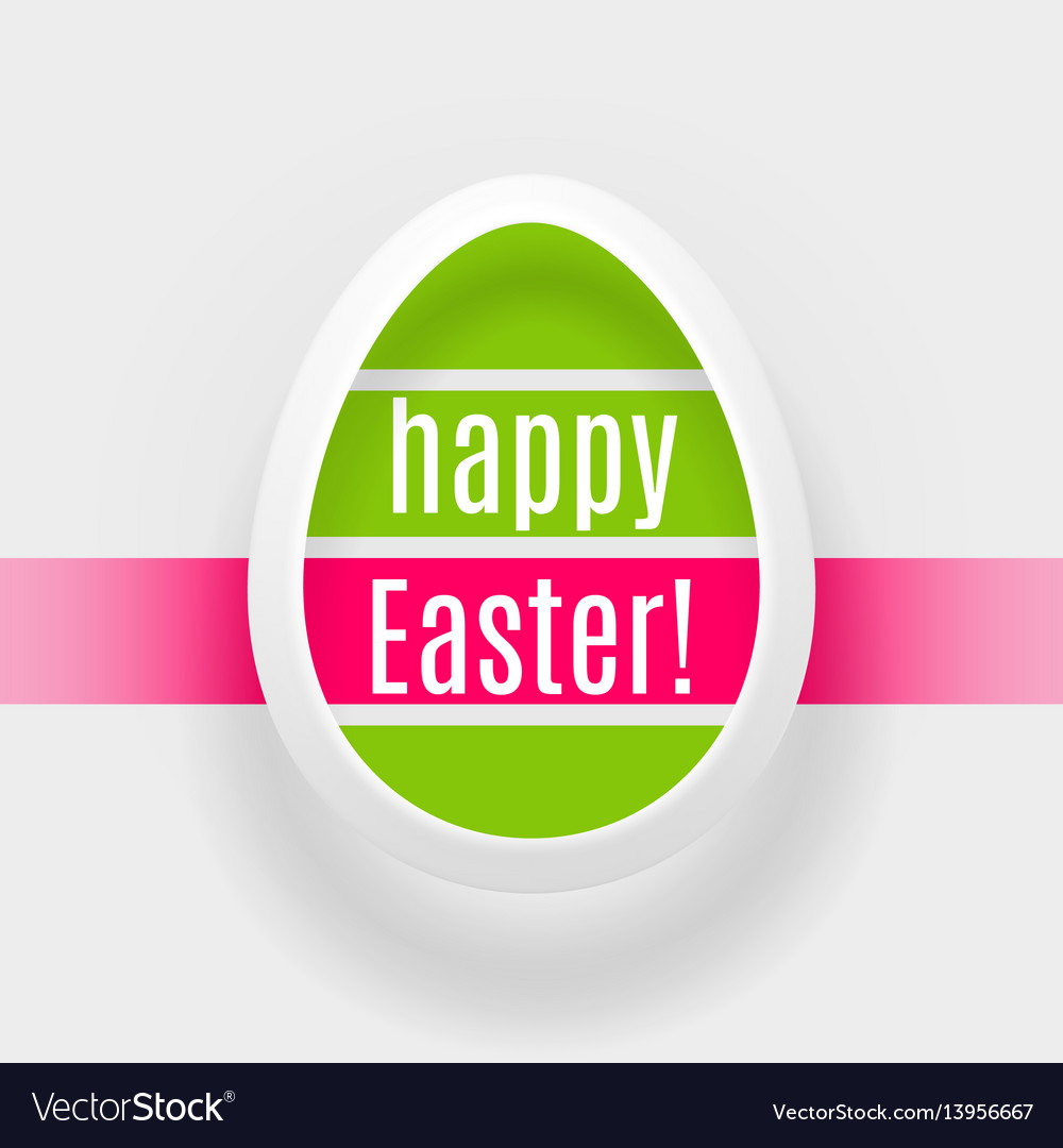 Easter egg of green and red stripes vector image