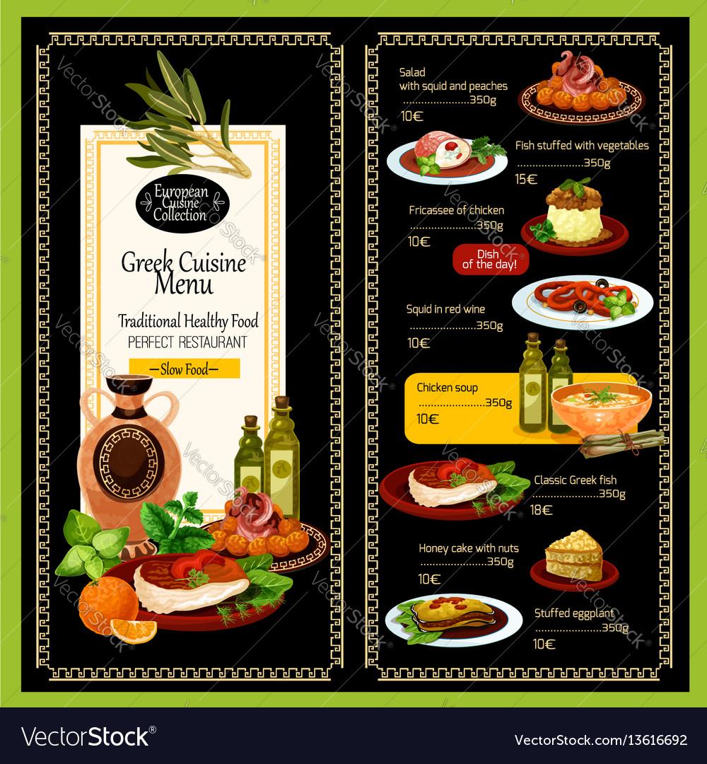 Greek restaurant cuisine menu template