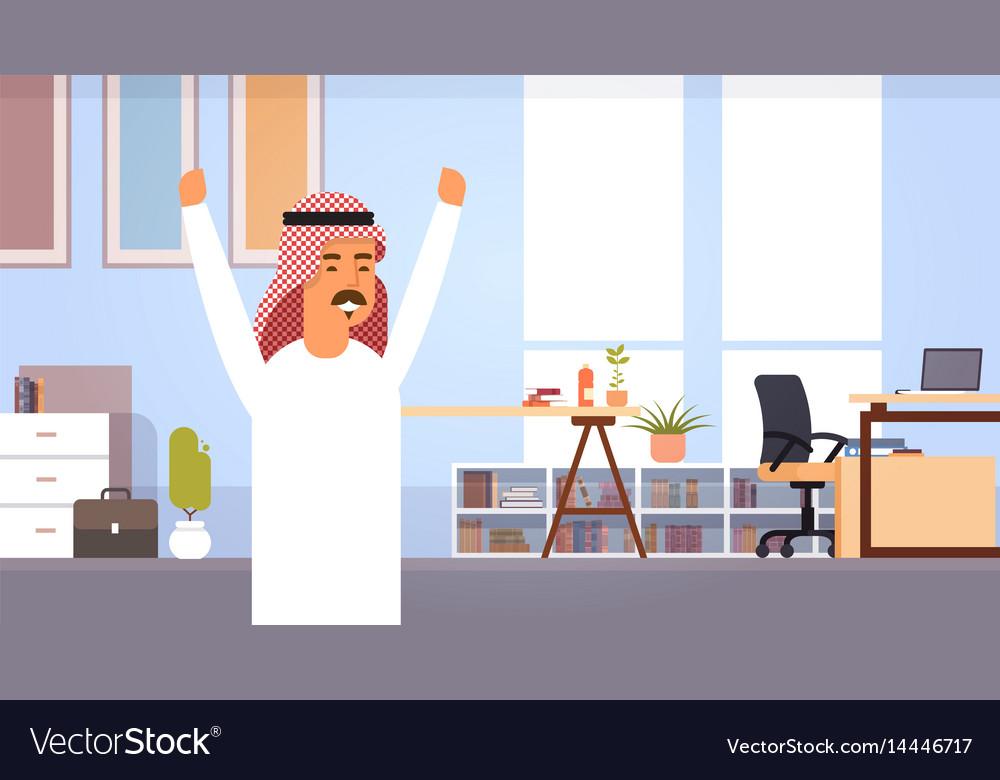 Arab business man happy raised arms entrepreneur