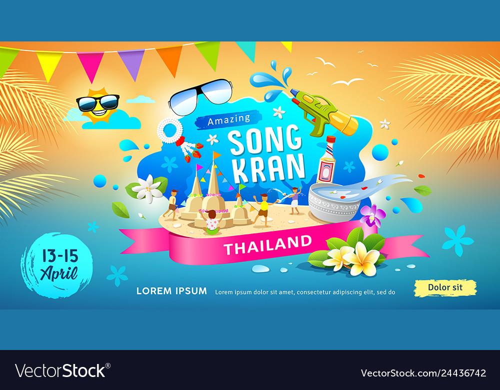 Amazing songkran festival in thailand banner