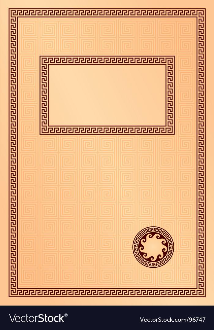 Greek title page