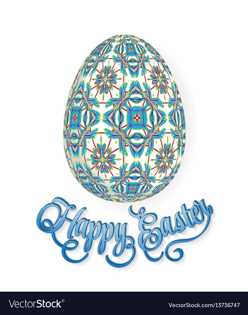 Happy easter lettering and egg with ornate