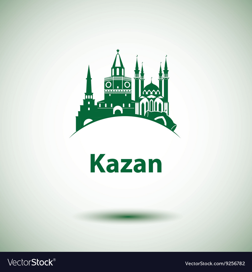 Kazan detailed silhouette Trendy