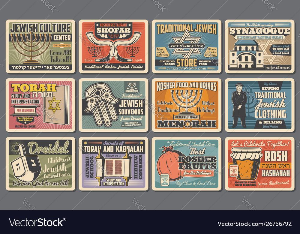 Jewish religion and judaism holidays symbols
