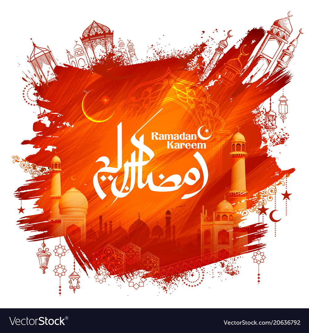 Ramadan kareem generous ramadan greetings for