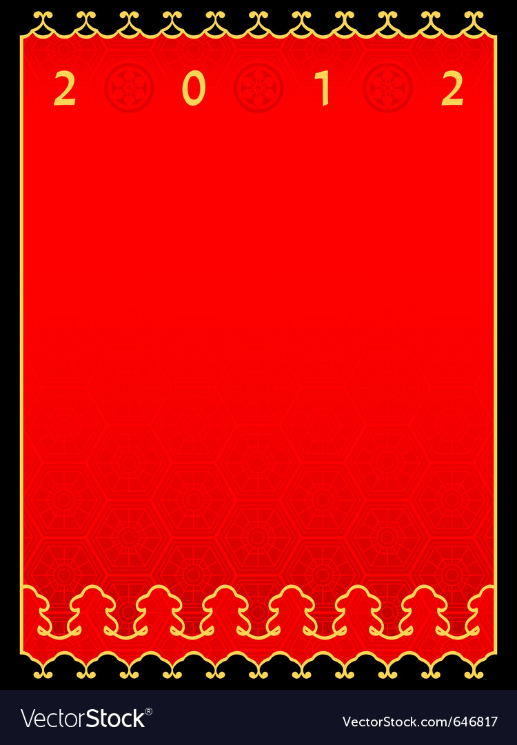 Chinese new year 2012 card