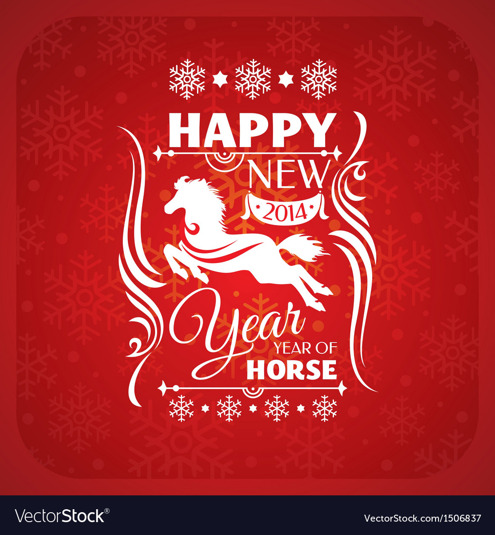 New year card with horse