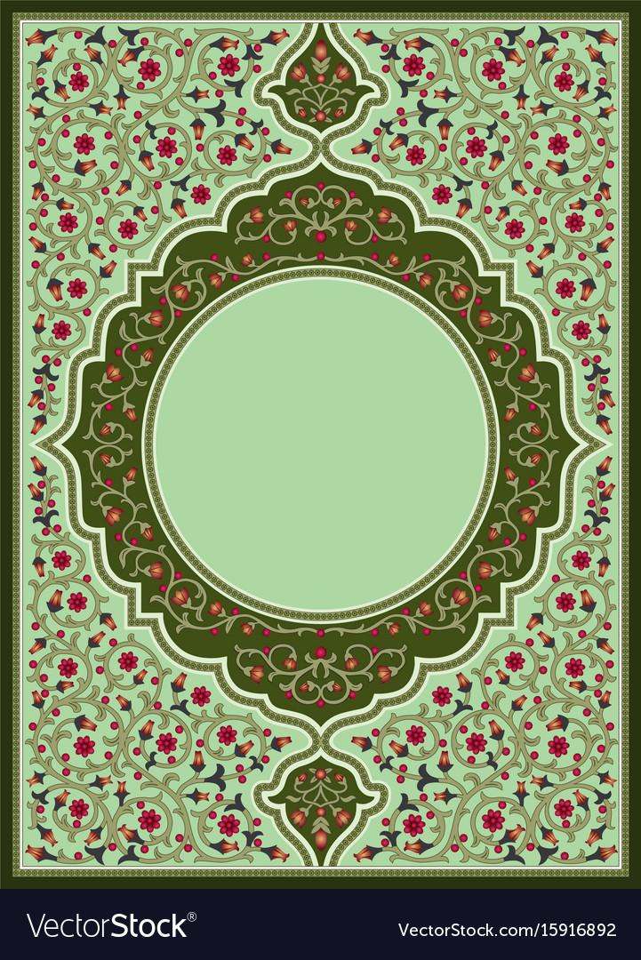 Prayer book cover green vector image