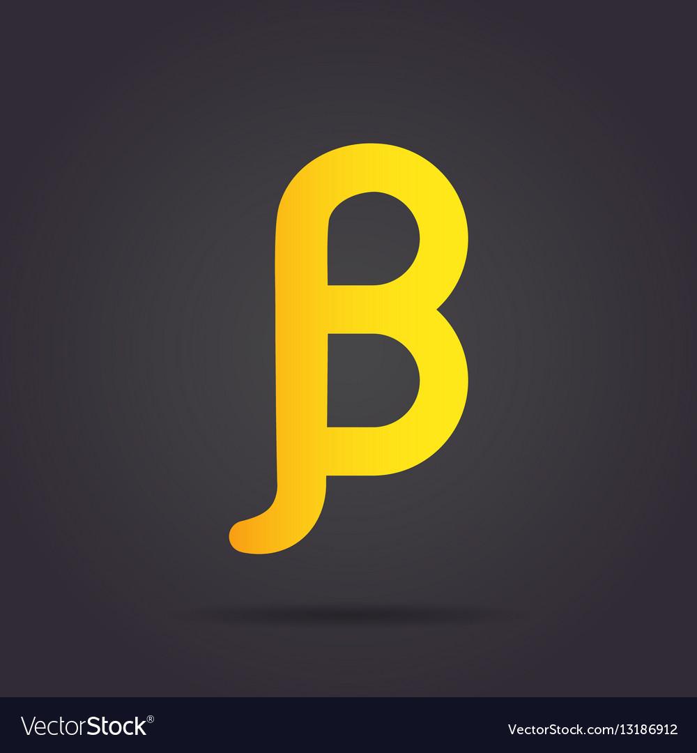 Beta Letter Icon Greek Alphabet Sign Royalty Free Vector
