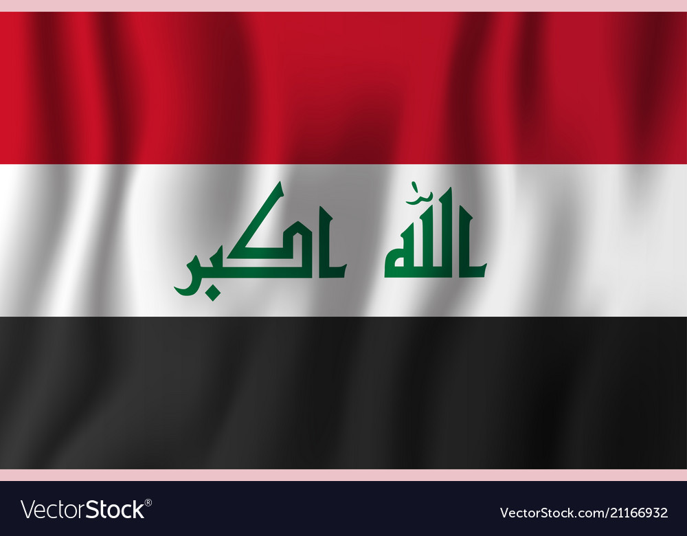 Iraq realistic waving flag national country