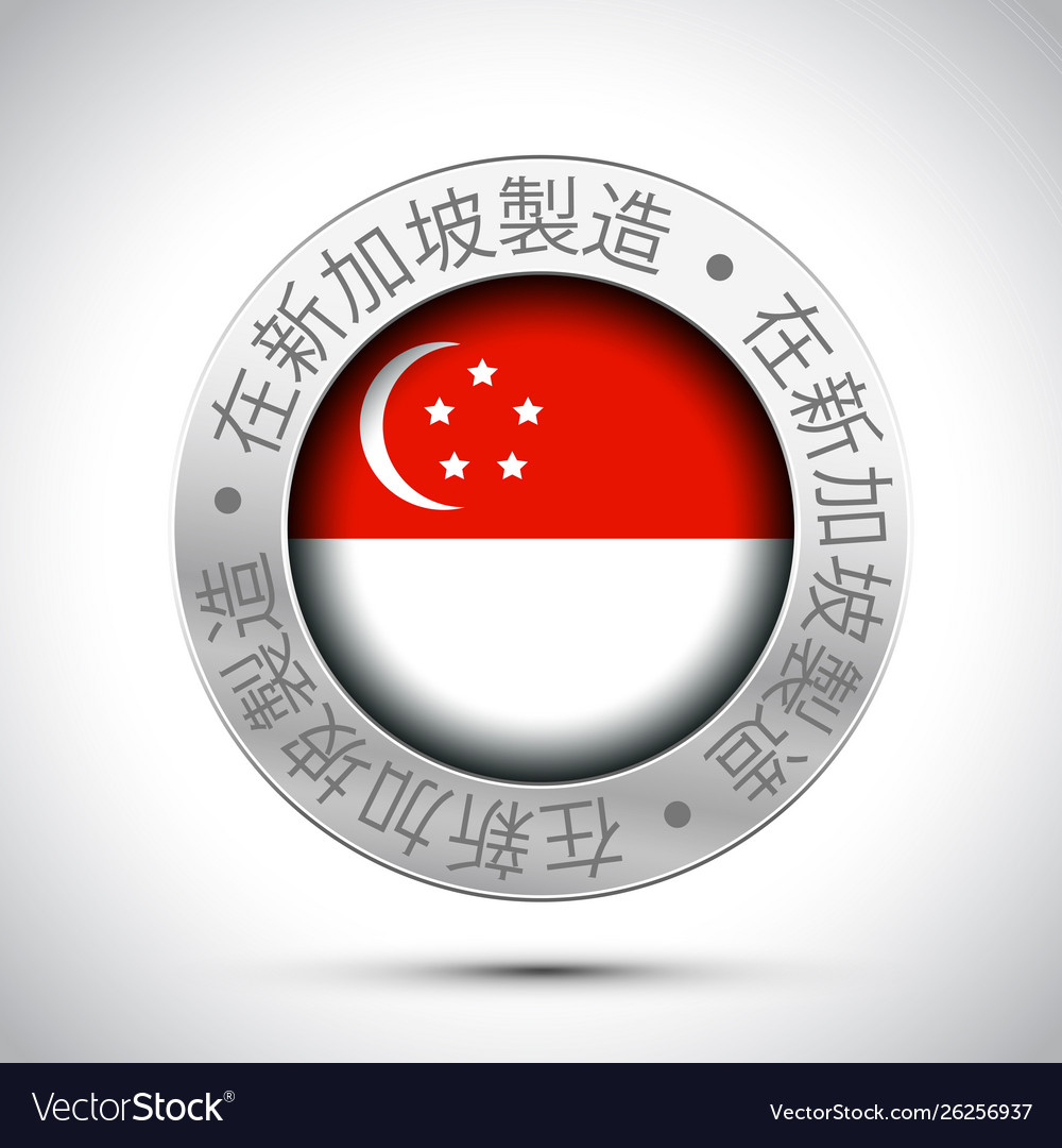 Made in singapore flag metal icon print