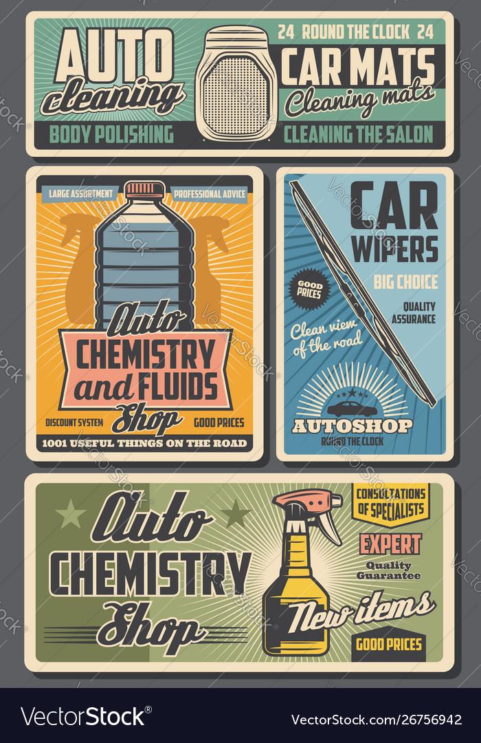 Auto Accessories Store >> Car Auto Parts Shop Automobile Accessories Store