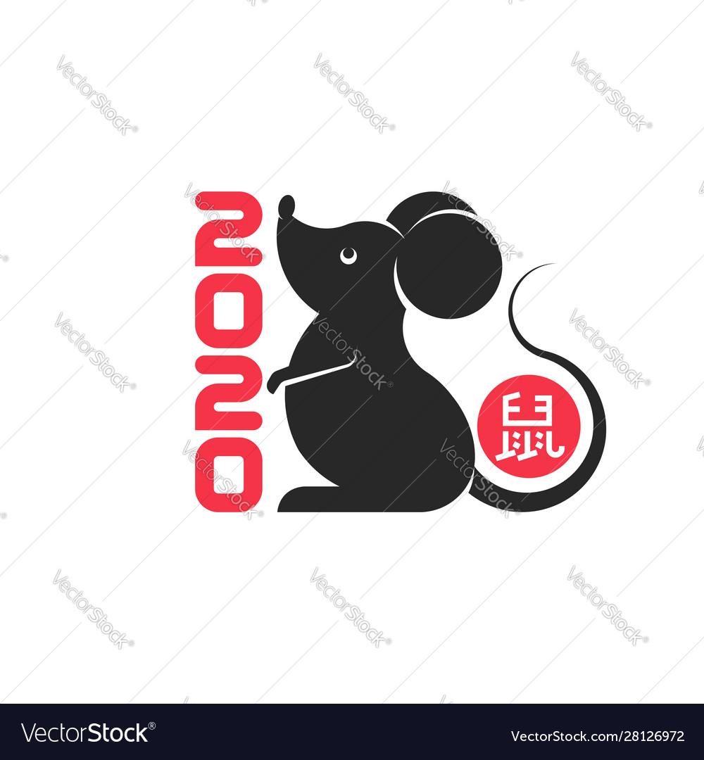 Year rat 2020 symbol logo