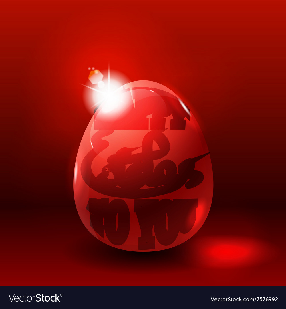 Happy Easter on shining egg