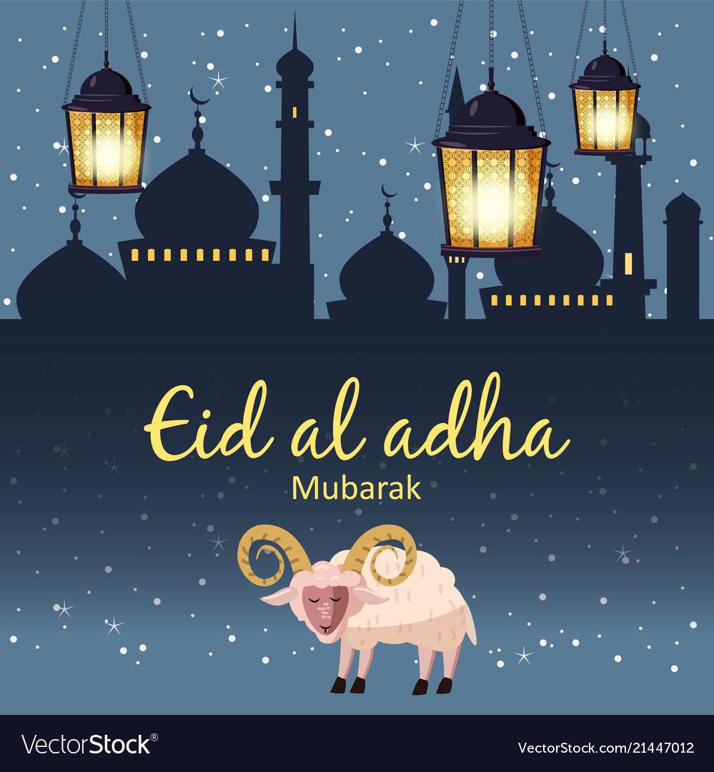Muslim holiday eid al-adha the sacrifice a ram or