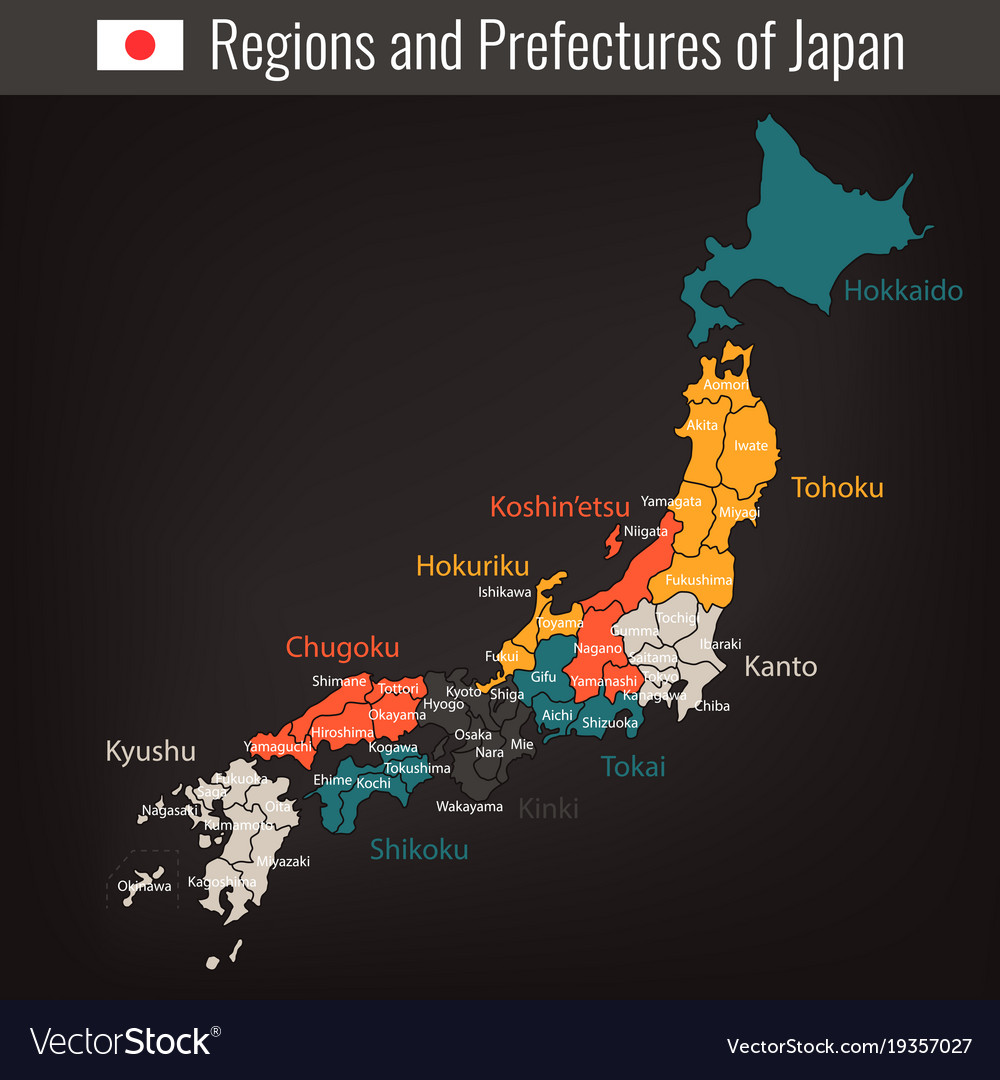 Japan administrative map regions and prefectures on map of former soviet union regions, map of venezuela regions, map of romania regions, map of native american indian regions, map of uganda regions, map of iran regions, map of malawi regions, map of idaho regions, map of sri lanka regions, map of botswana regions, map of ancient china regions, map of nicaragua regions, map of philippine regions, map of eastern europe regions, map of the u.s regions, map india regions, map of tea regions, map of bia regions, map of international regions, map of guinea regions,