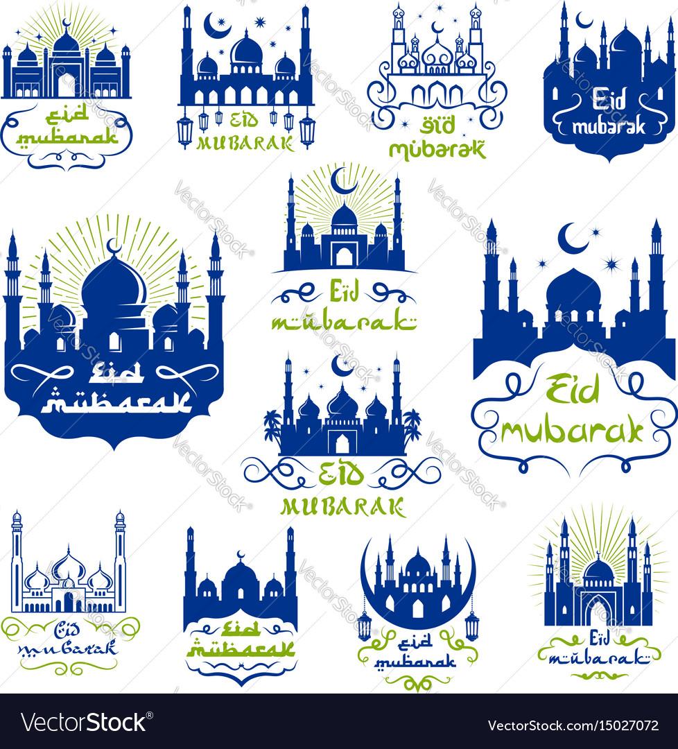 Eid mubarak ramadan kareem greetings icon set