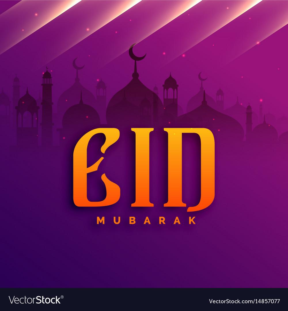 Muslim eid mubarak festival greeting design with vector image