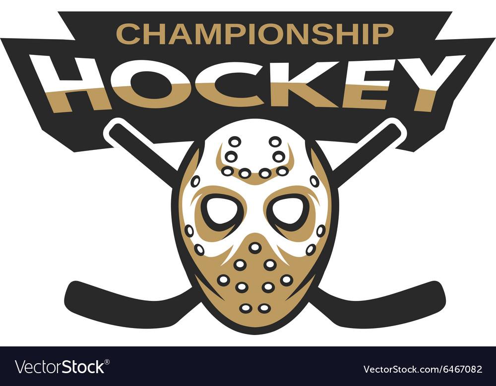 Hockey Goalie Mask With Two Sticks