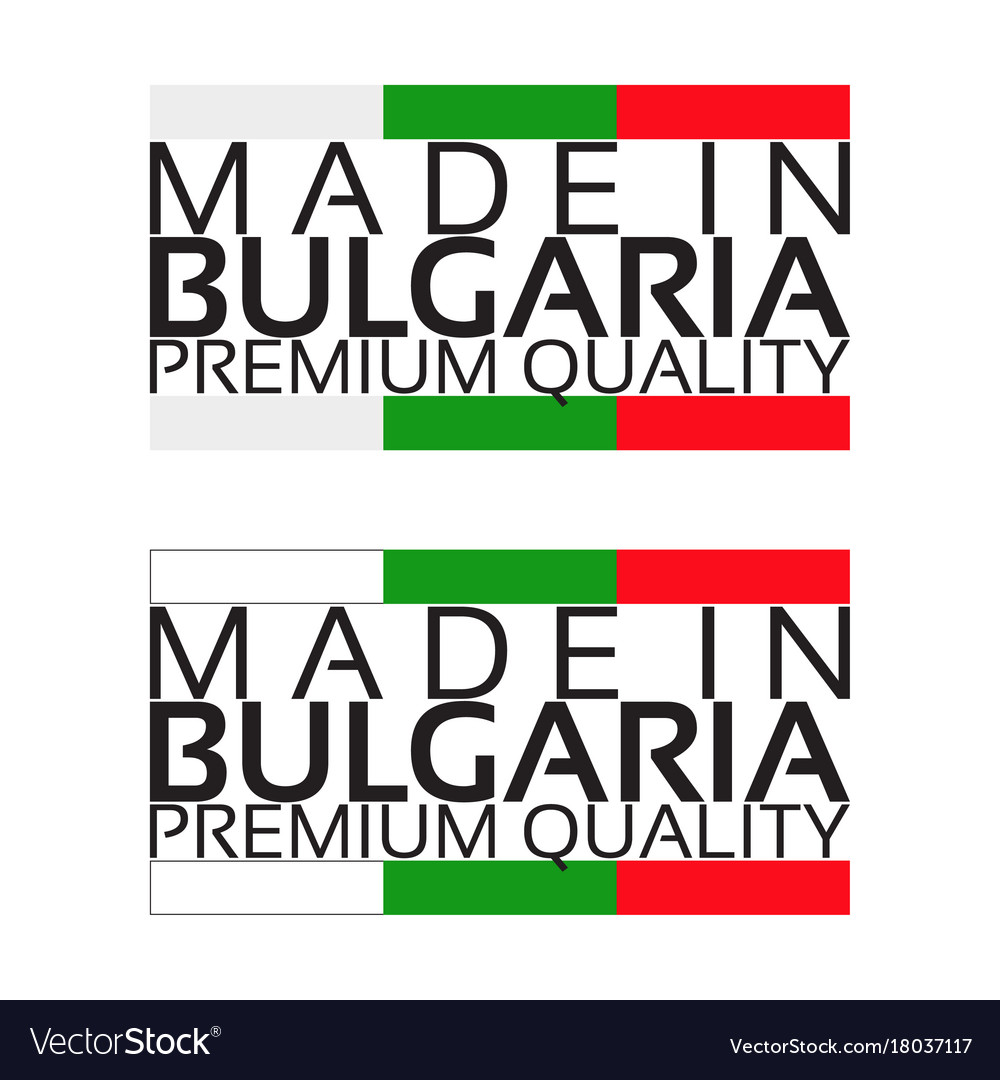 Made in bulgaria icon premium quality sticker vector image