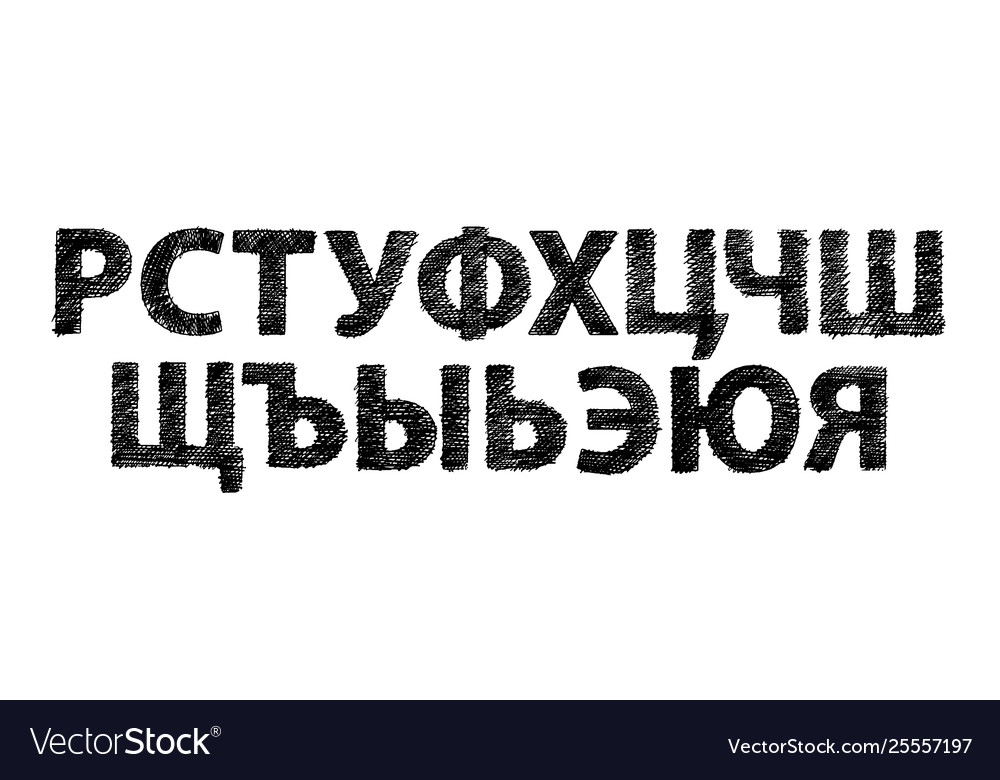 Cyrillic pencil shaded font hand made