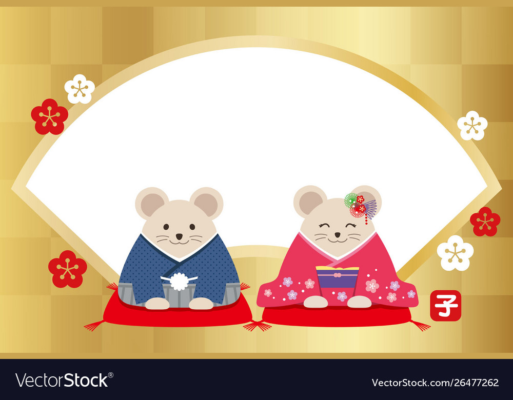 Year rat new years greeting card template