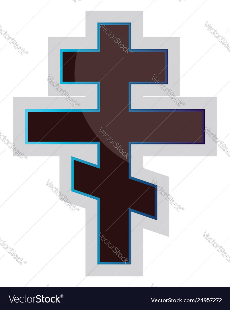 A russian orthodox cross on a white background