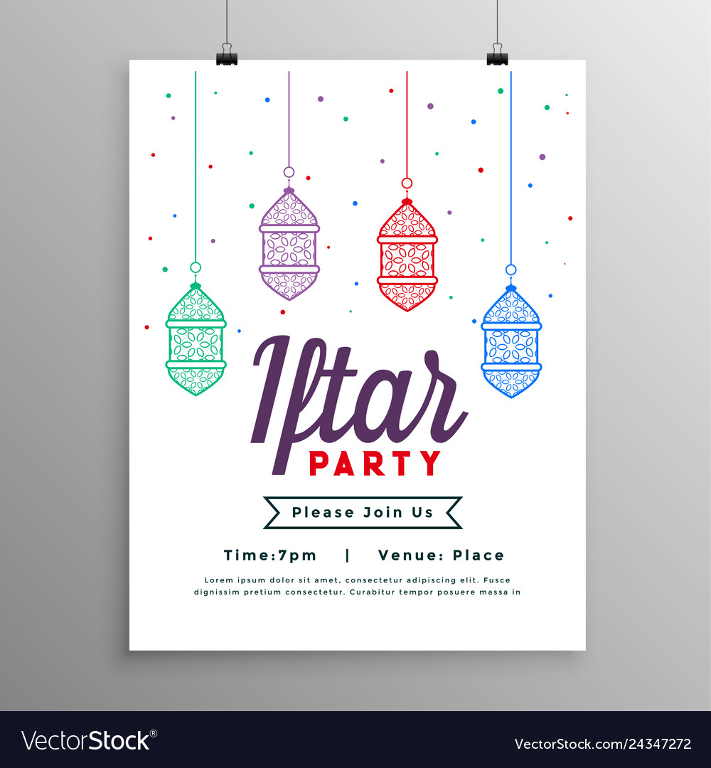 Iftar meal invitation party template Royalty Free Vector