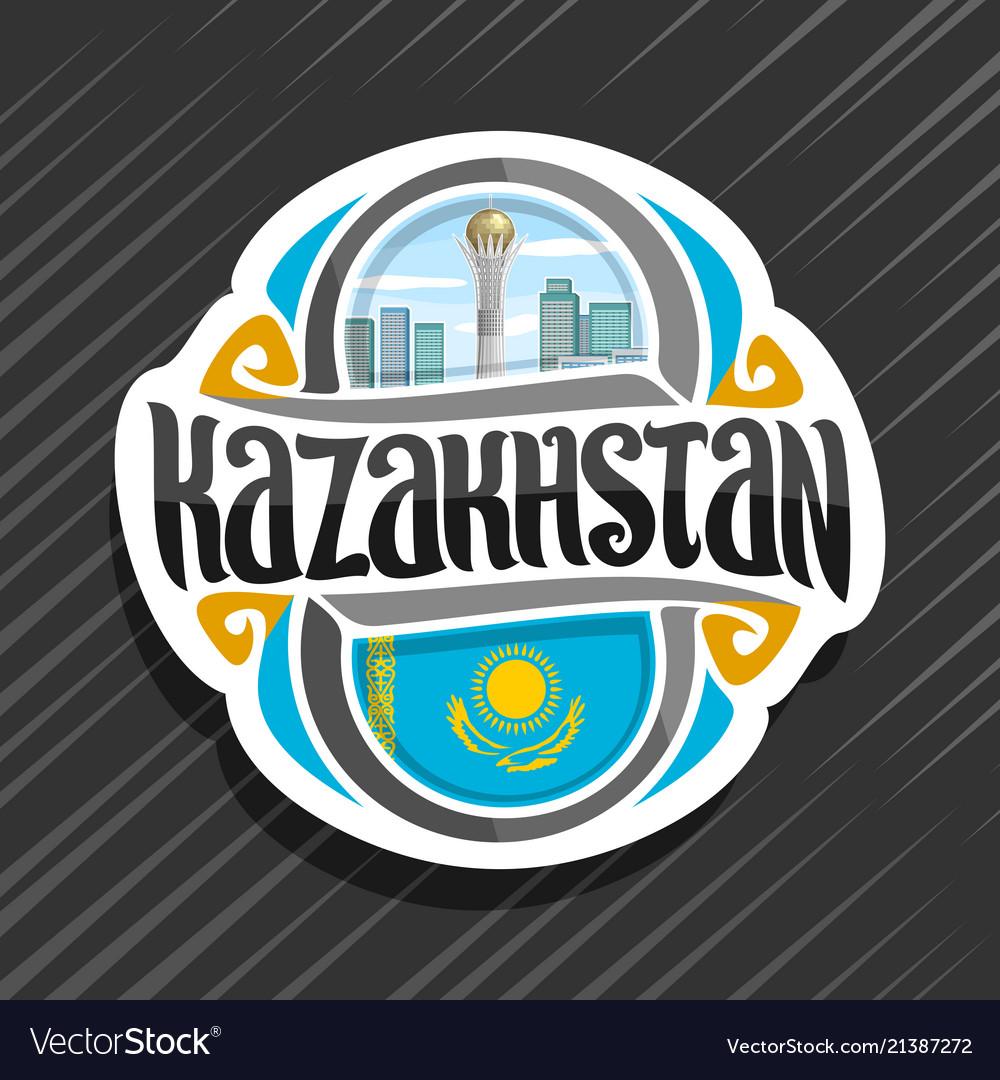 Logo for kazakhstan