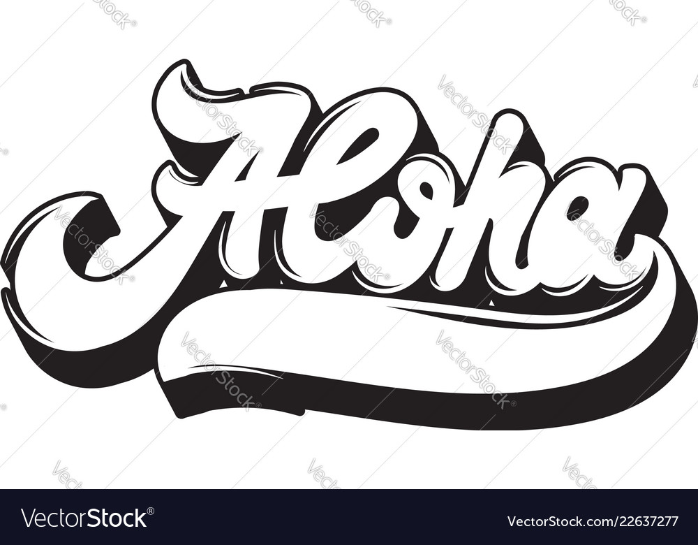 Aloha handwritten lettering made in 90s style vector