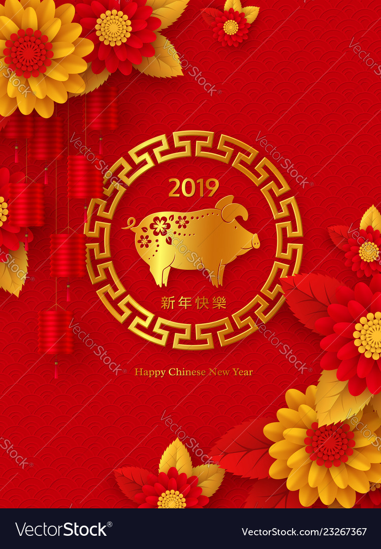 Chinese new year holiday design