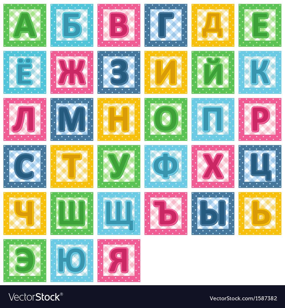 Baby blocks Russian alphabet