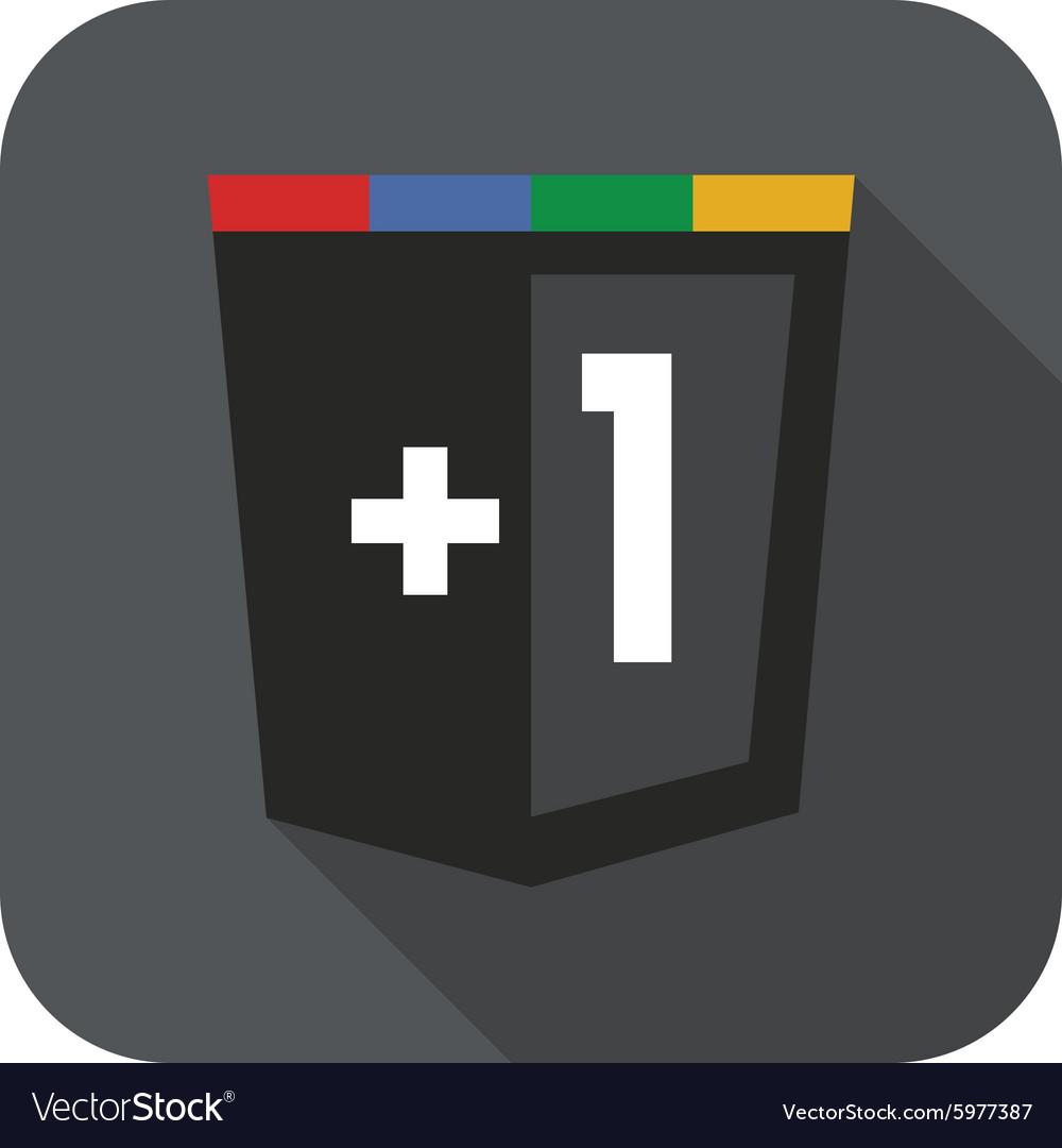 Grey web development shield vector image