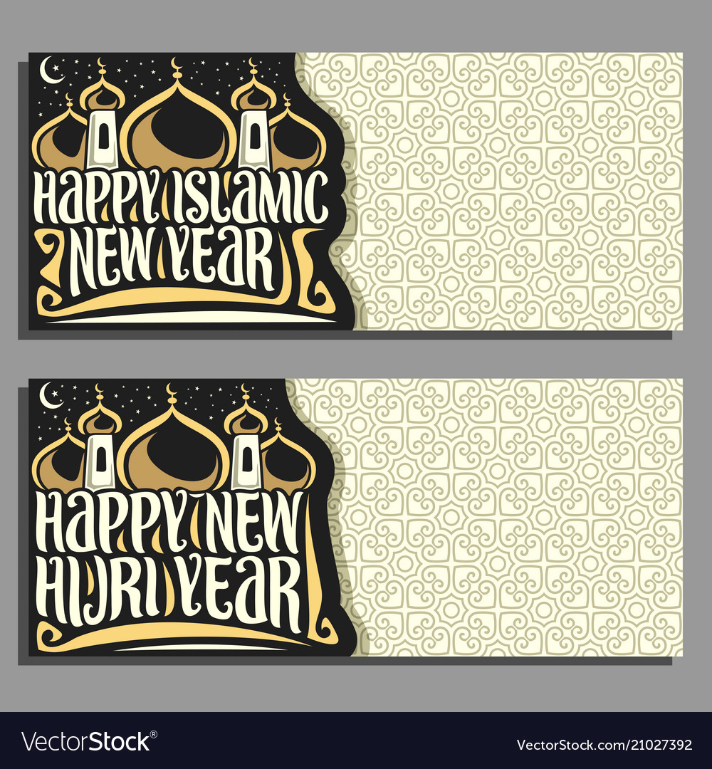 Greeting Cards For Islamic New Year Royalty Free Vector