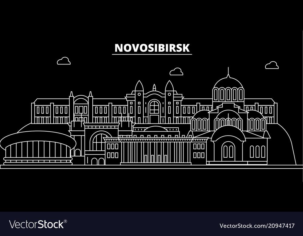 Новосибирск в картинках вектор, послать открытку день
