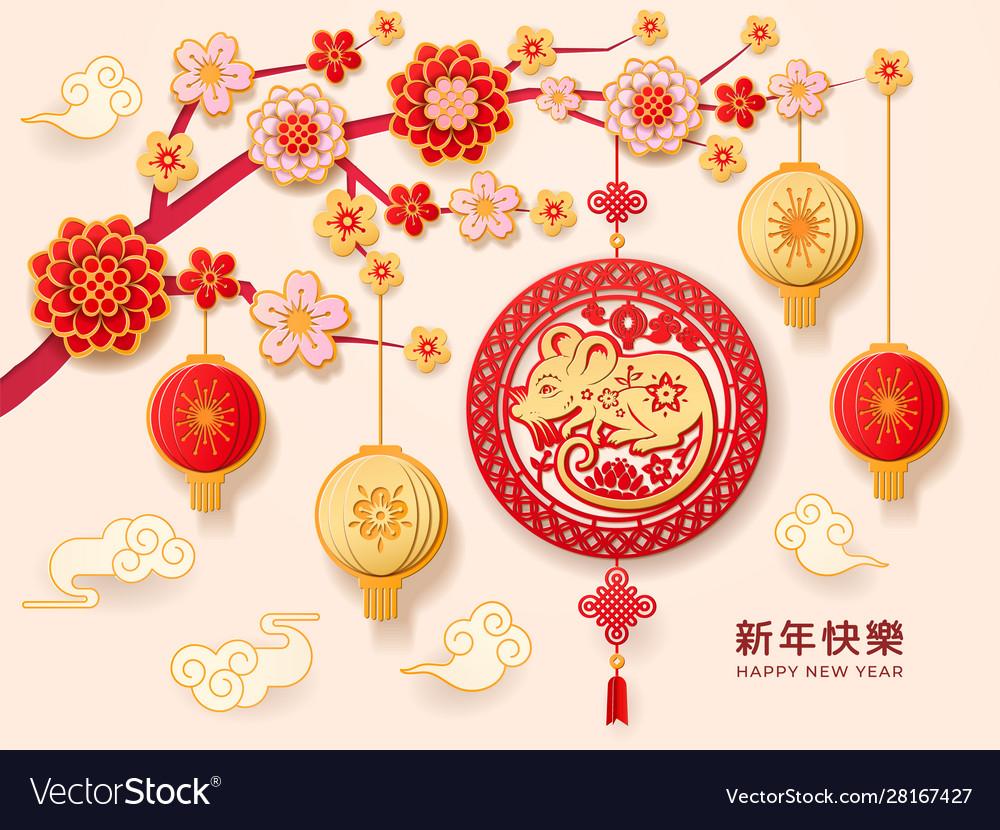 Chinese new year holiday lanterns papercut design