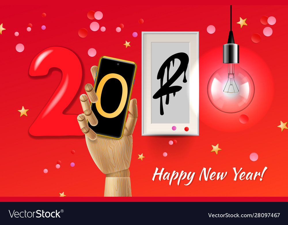 2020 happy new year concept background