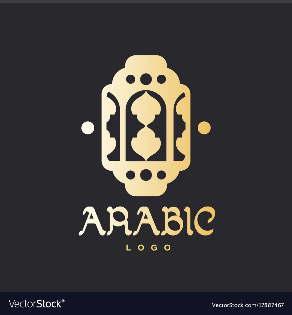 Traditional arabic luminous lantern template Vector Image