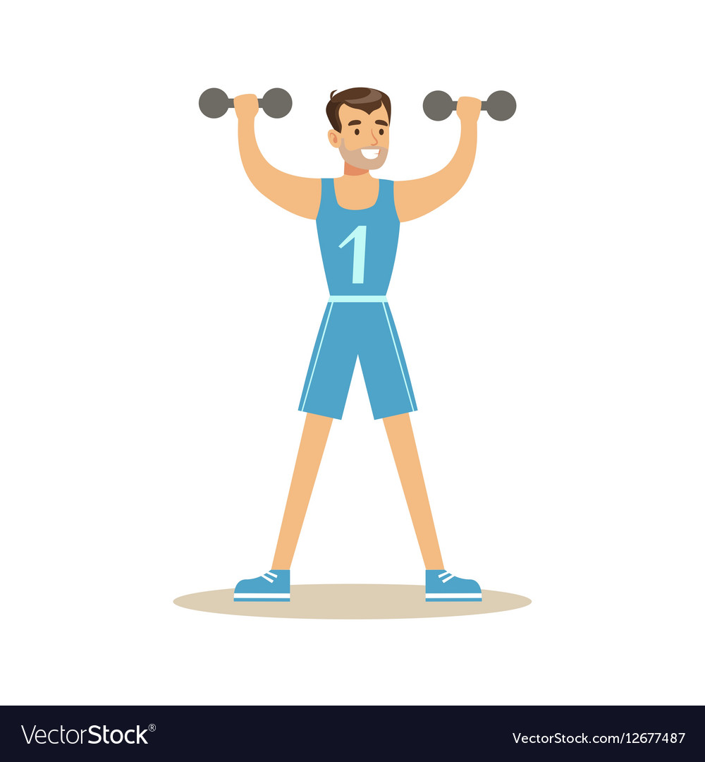 Man With Dumbbells Member Of The Fitness Club
